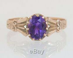 Antique Estate 10K Rose Gold. 78ct Amethyst Victorian Dinner Ring